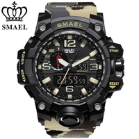 Smael 1545 Brand Luxury Dual Time Male Clock Army Military Camouflage Plastic Sport Waterproof Men Electronic Quartz Wrist Watch