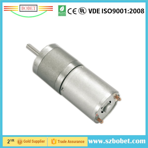 BM DC Electric Gear Motor for industry device dc spur gear motor 24V