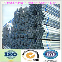 BS1387 standard hot dipped RIGID GALVANIZED STEEL CONDUIT PIPE
