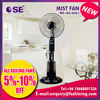 New design stand water mist spray fan for wholesale