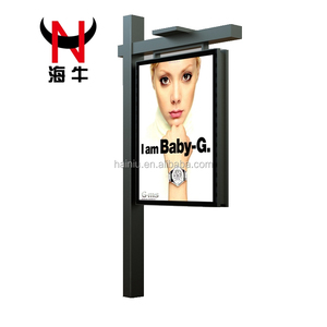 6 sheet outdoor / indoor pole mount solar power led light double sided mupi light box