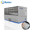 5 Tons/day (11023 lb) Commercial Square Cube Ice Maker for Ice Factory