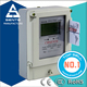 DDSY7666 types of single phase prepaid electricity meter for china supplier digital prepayment energy meter with ABS/PC case