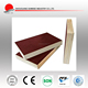 marine plywood used for construction concret form