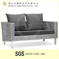 PE Resin Woven Outdoor Furniture LG50X-C9011