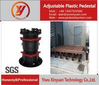 Outside adjustable plastic deck support raised floor pedestal