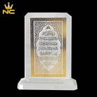 Engraved Business Glass Plaques Crystal Quran Gifts Favors For Islamic Muslim Religious Ramadan Gifts