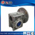 Factory Manufacturer of RV40 Right Angle Shaft Worm Gearbox Unit in China