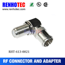 F R/A connector to PAL Male Adapter 90 Degree