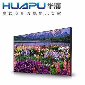 Big Screen LCD LED 100 Inches TV
