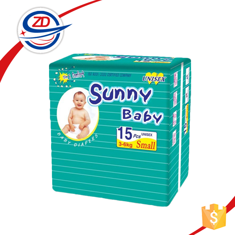 Sunny Baby Newest Hot Products Disposable Baby Cloth ...