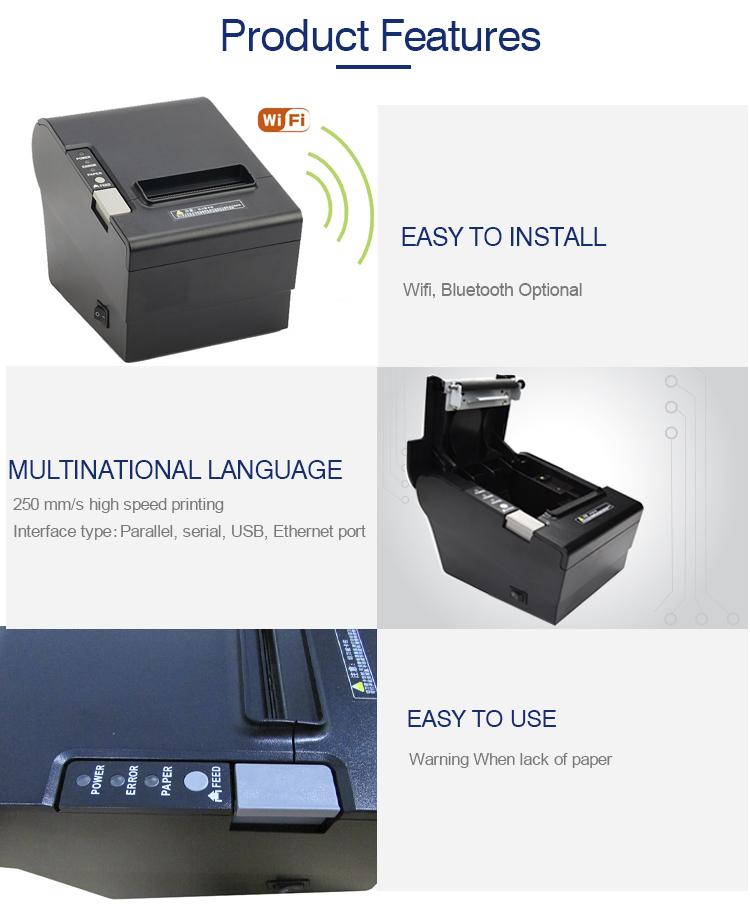 80mm printer