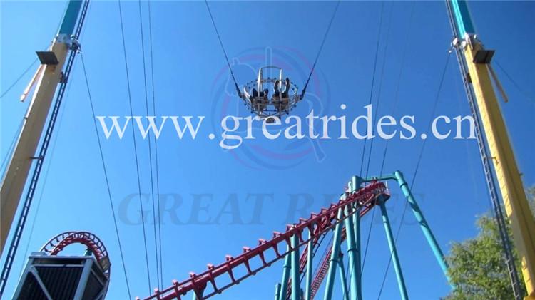 Melhor preço atração do parque temático adultos jogos emocionantes foguete bungee passeio para venda