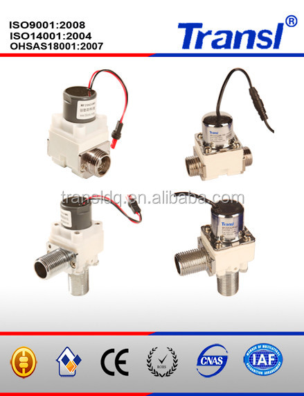 mini solenoid three way electric water valve 12V
