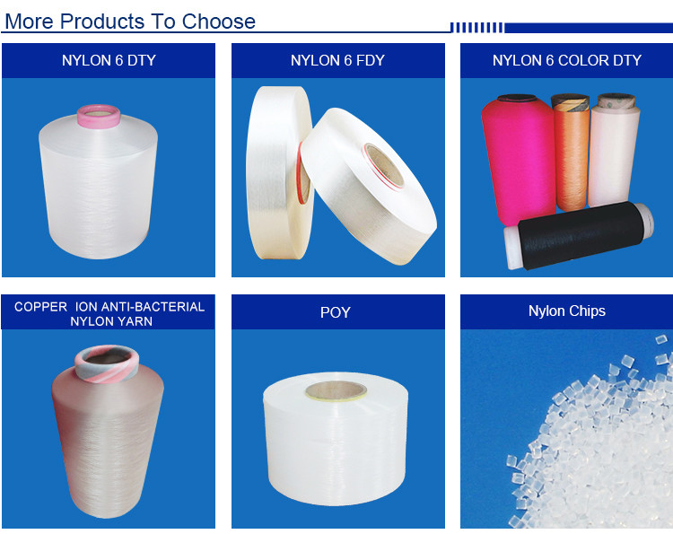 China Wholesale DTY 70D/24F Graphene Nylon yarn