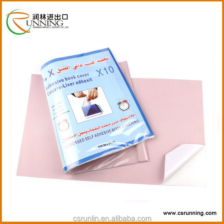school A3 A4 Plastic book cover ,custom logo clear waterproof transparent book cover,transparent adhesive book cover