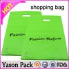 YASON yellow shopping bag biodegradable plastic t-shirt bag on roll shopping bag