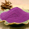 GMP Manufacture purple sweet potato powder