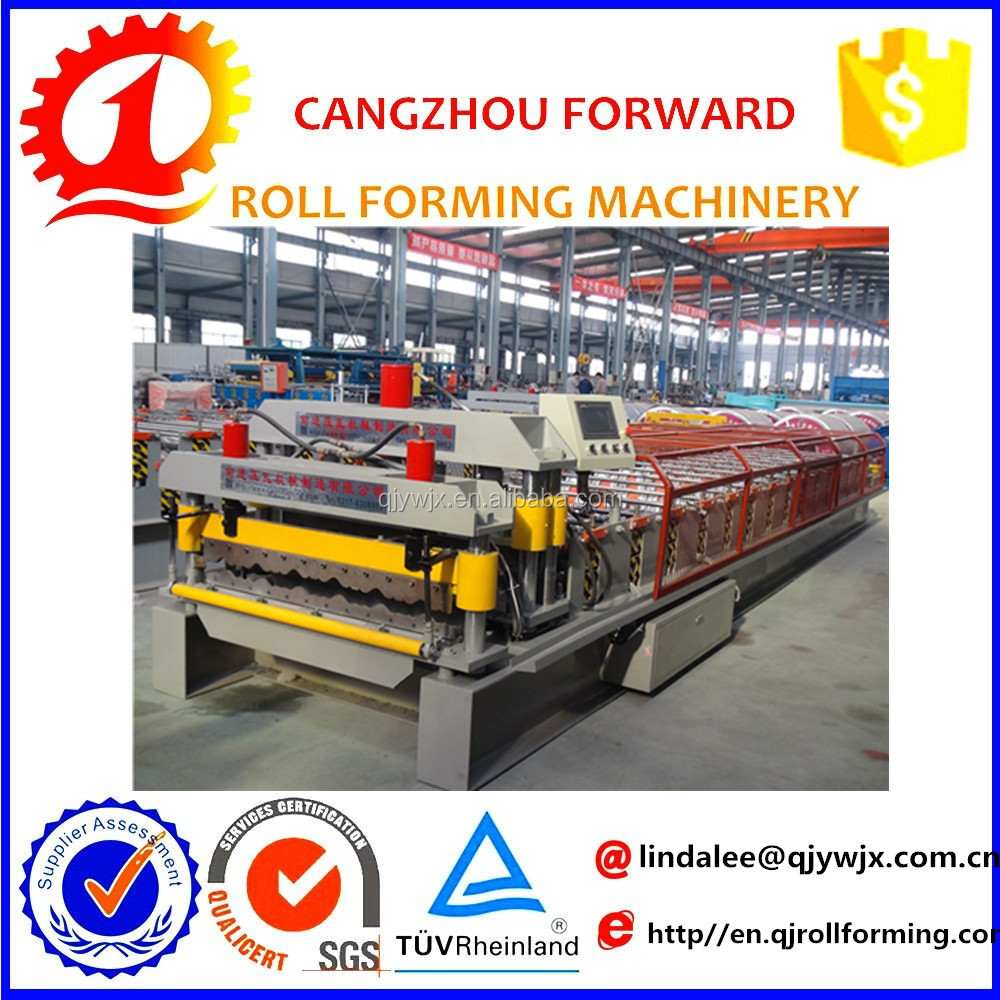 High speed glazed roof panel step tile roll forming machine price