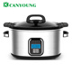 10-in-1 Electric Magic Multi cooker, Square Portable Electric Multi-Function Cooker