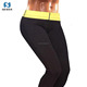 Hot Thermal Neoprene Sweat Sauna Body Shapers Women's Slimming Long Pants