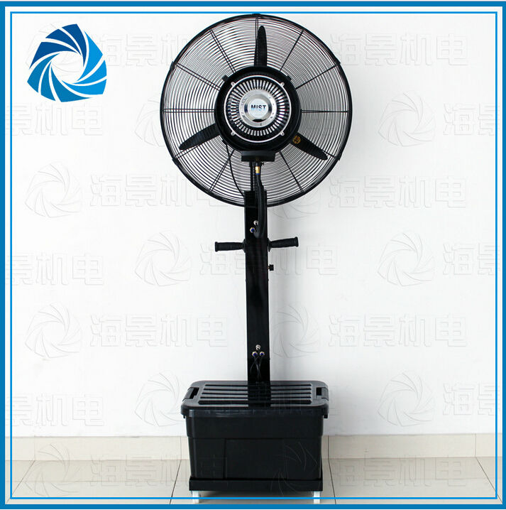Cool Water Misting Fans : Ty industrial stand fans mist fan electric water spray