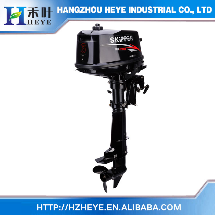 Factory Price SKIPPER Boat Engine HYSH-T6 BMS Short Shaft 2 stroke 6HP Cheap Chinese Boat Motor