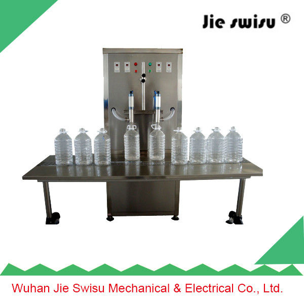 2013 high productive rose essential oil filling machine