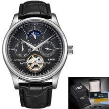 Мужские автоматические механические часы LIGE, спортивные часы с турбийоном, кожаные повседневные деловые наручные часы золотого цвета(Китай)