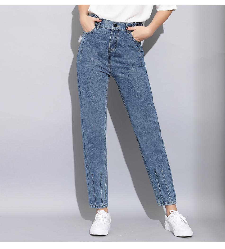 Garemay Harem Pantalones Vaqueros Para Mujer Pantalones Cintura Vintage Jeans Mujer Pantalones Harem Negro De Las Mujeres Pantalones De Lapiz Buy Jeans Vintage Jeans De Mujer Jeans De Cintura Alta Para Mujer Product