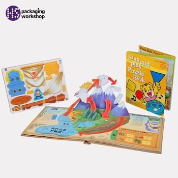 Alta Calidad De Bebé Divertido Libro De Sonido,Nuevo Diseño Niños ...