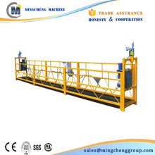 ZLP630 China coal group swing steel wire rope cradle