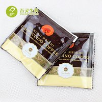 Private Label Free Transfer Fat Natural Fresh Instant Ground Dried Black Organic Tin Sachets Coffee Powder