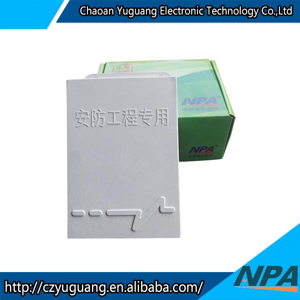AP-1220FN High quality switch mode power supply