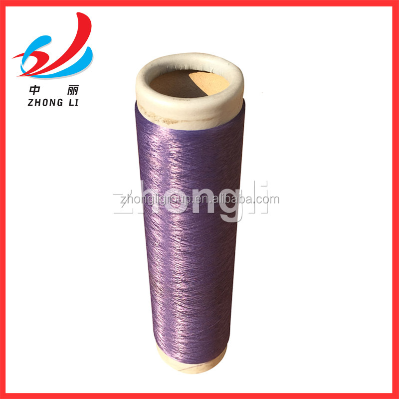 100% polyester draw textured yarn DTY 150D/48F/2 for weaving and knitting