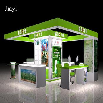 Expo Stands Kioska : Modern cosmetics display design kiosk with glass makeup counter and
