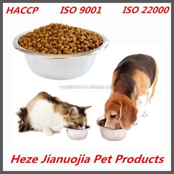 Dry Dog Food Bulk Dry Cat Food Natural Pet Food Factory For Sale