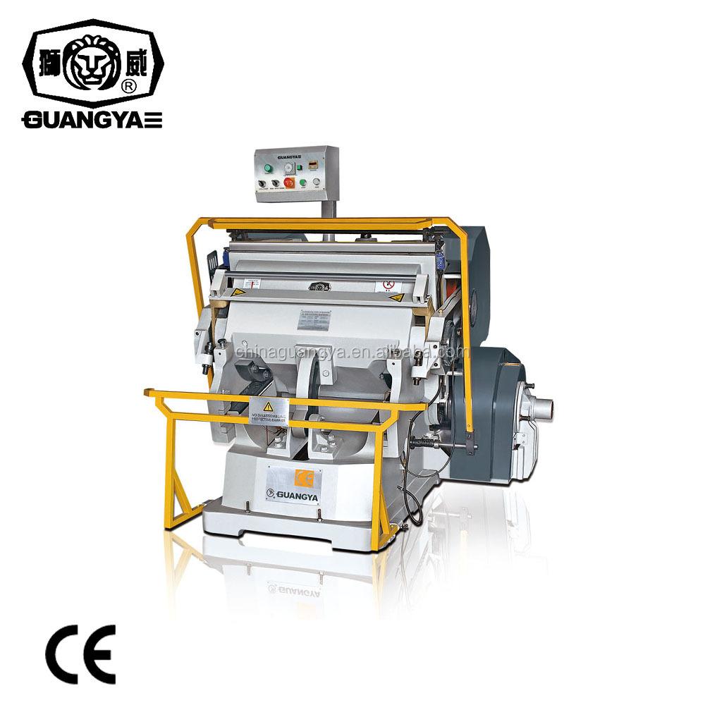 Sheet Die Cutting Machine, Sheet Die Cutting Machine Suppliers and  Manufacturers at Alibaba.com