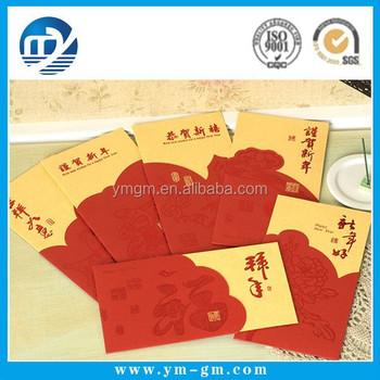 alibaba greeting card chinese wedding invitation card new year card
