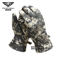 Tactical Shark Leather Soft Shell Fleece Camouflage Full Finger PLY-46 Gloves