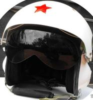 The Pilot Helmet
