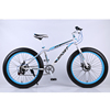 fat tire snow bike 2019 popular Best selling mountain bicycle,26 inches 21speeds carbon steel from Creating