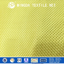 2016 Bulletproof ballistic fabric aramid fiber cloth /ballistic fabric for sale