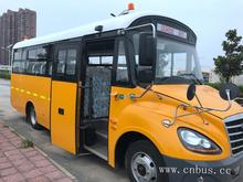 5.7m 18 seats nursery infant mini school bus for sale