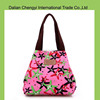 tote shoulder trendy chic cute fashion printing canvas ladies bags