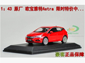 New Opel ASTRA 1 43 hatchback GT origin car model alloy metal diecast collection kids toy
