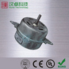 AC fan motor for home appliance