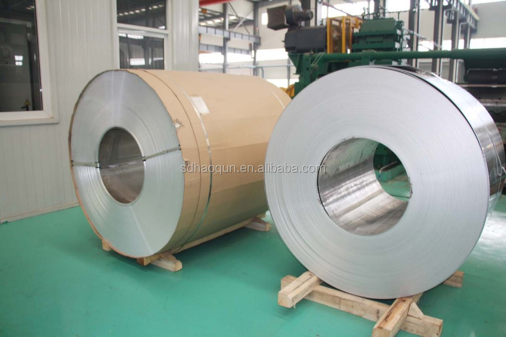 Fishing boats materials 1000 series marine grade aluminum coil 1100 h26