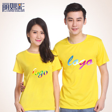2017 short sleeve tshirt round neck cotton or dry fit wholesale custom your design blank t-shirt