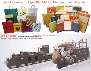 CE STANDARD Paper Bag Making Roll Fed Fully Automatic Bag Making Machine Price
